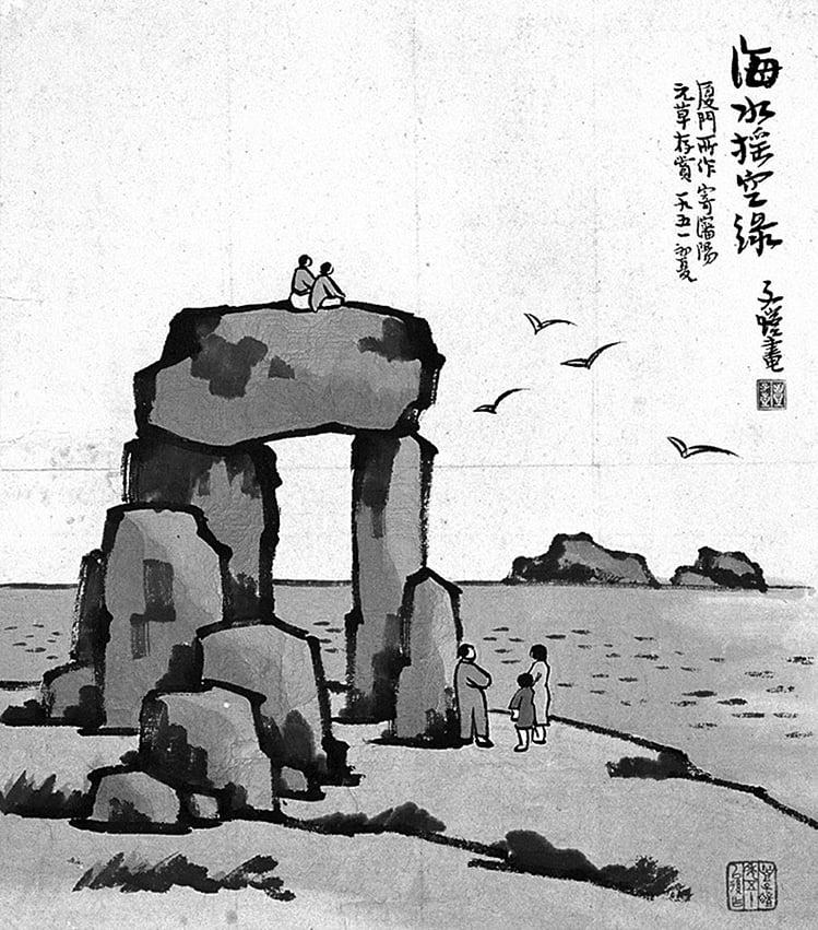 豐子愷畫作《海水搖空綠》。(網絡圖片)