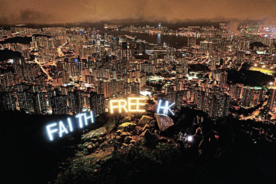 【珍言真語】「移美港漂」青年:痛心中共摧毀香港自治