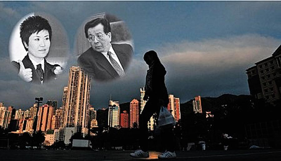 【財商天下】債務風暴火燒曾慶紅