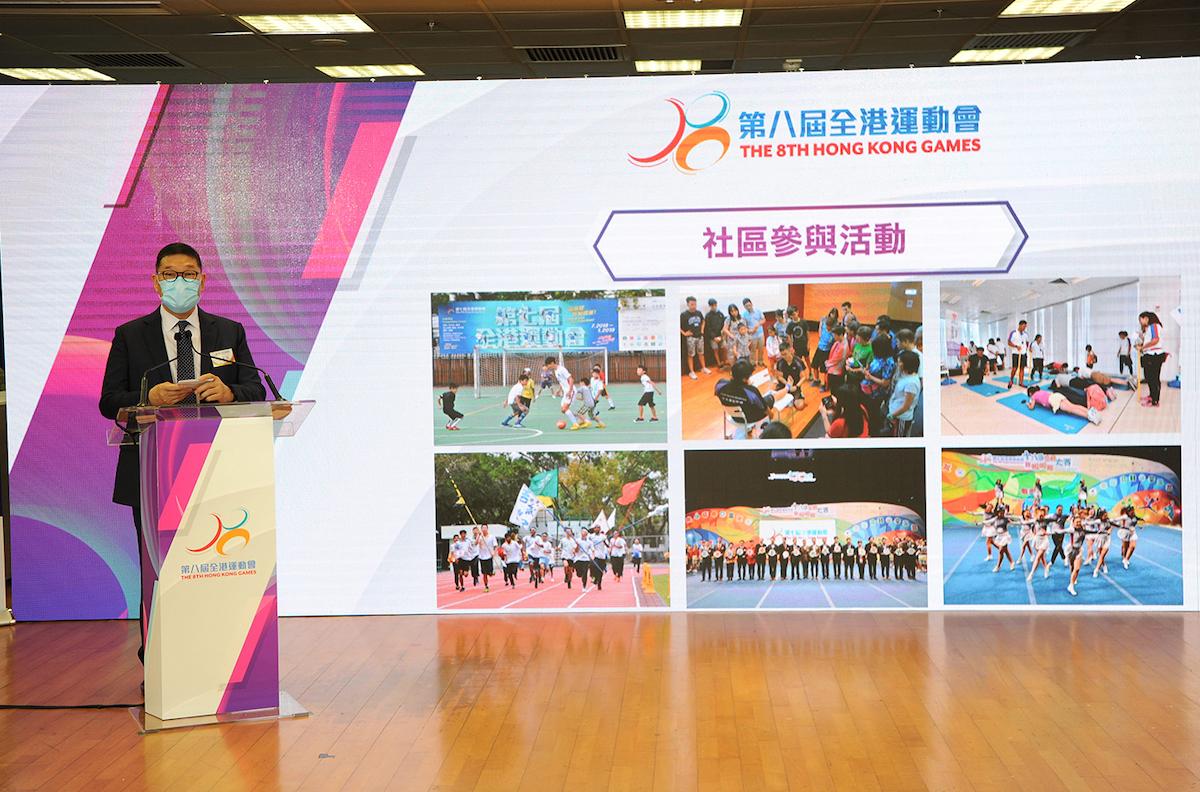 康樂及文化事務署昨(13日)表示,第八屆全港運動會(港運會)將於10月起陸續舉行18區運動員選拔賽。圖為往年舉行的新聞發布會。(政府新聞處)