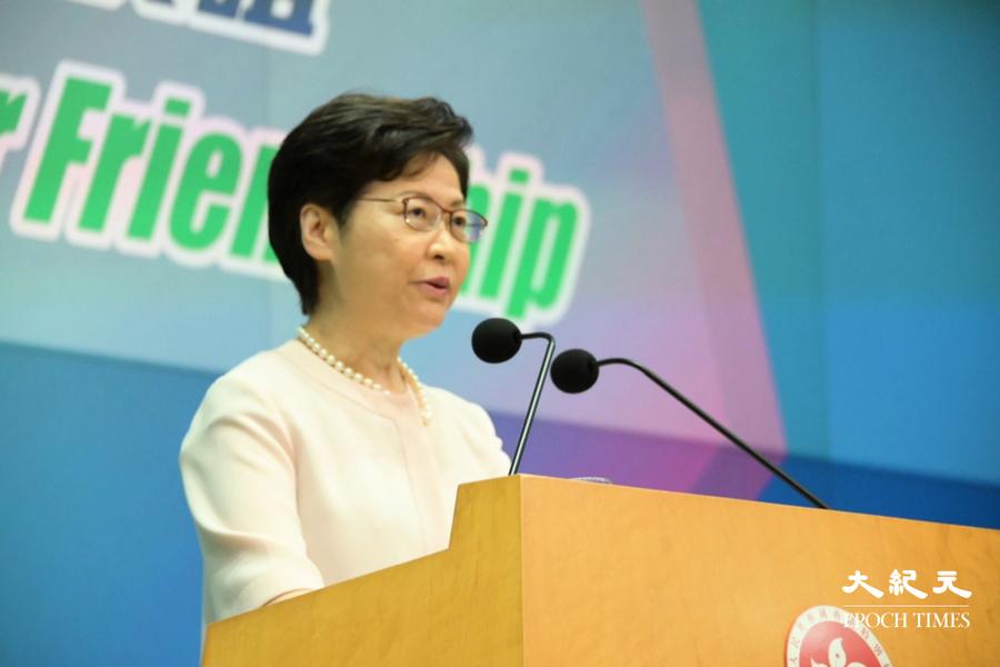 林鄭承認擬重組政策局  稱與是否連任無關