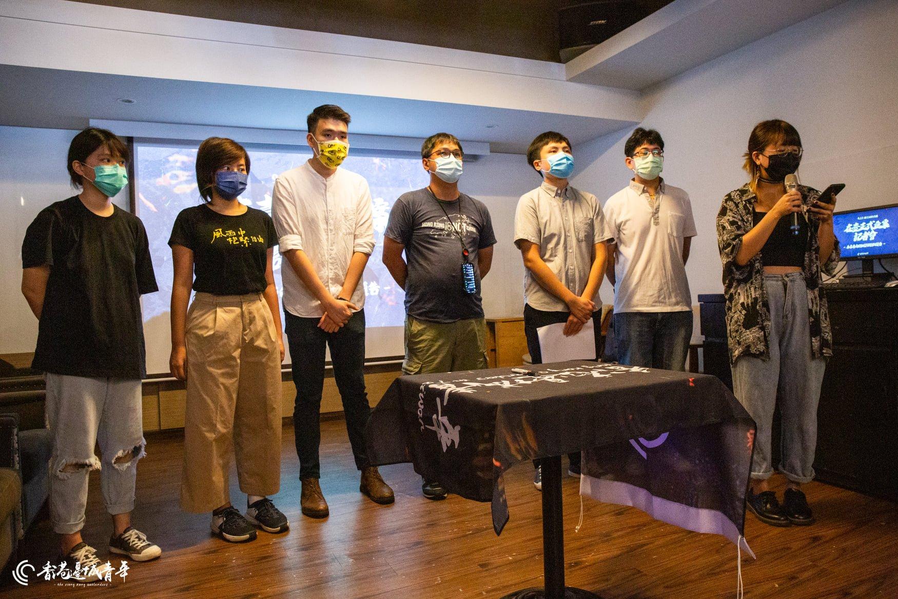 9月13日,香港邊城青年在台灣舉行記者招待會,宣布已在台灣成功登記為社團法人。(香港邊城青年facebook專頁)