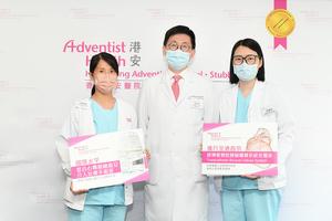 港安醫院進行全港首宗「經導管雙腔靜脈瓣膜系統」安置術 為病人微創植入單向瓣支架