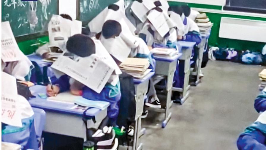 老師防作弊讓學生頭戴報紙考試