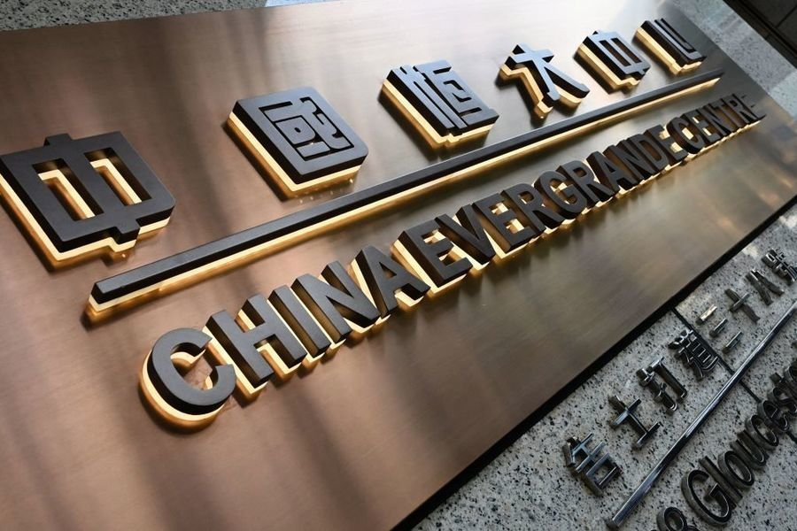 恒大許家印15億香港山頂豪宅易主 管家接手