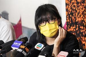 鄒幸彤申請覆核兩案保釋皆被拒 法官拒絕放寬報道限制