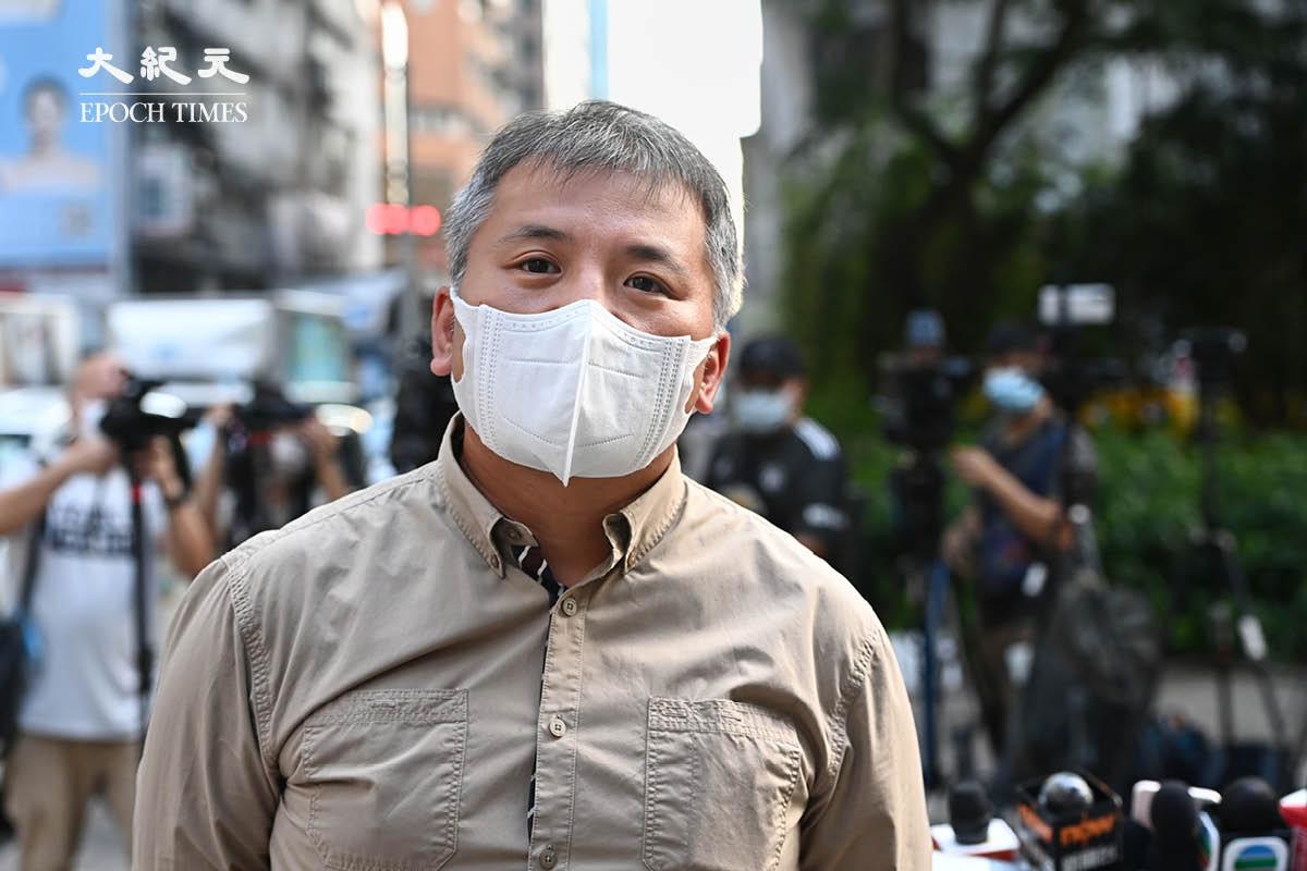 記協主席陳朗昇今日(9月15日)會見傳媒,反駁保安局長鄧炳強的批評。(宋碧龍/大紀元)