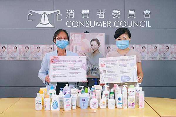 消費者委員會測試了40款嬰幼兒專用的身體潤膚乳,其中超過五成(22款)驗出香料致敏物質。(消委會提供)