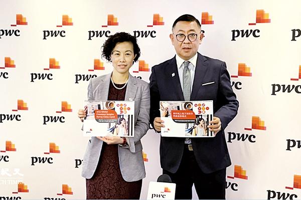 羅兵咸永道:本港全年零售銷售額預測顯示僅增長10%至3,600億元