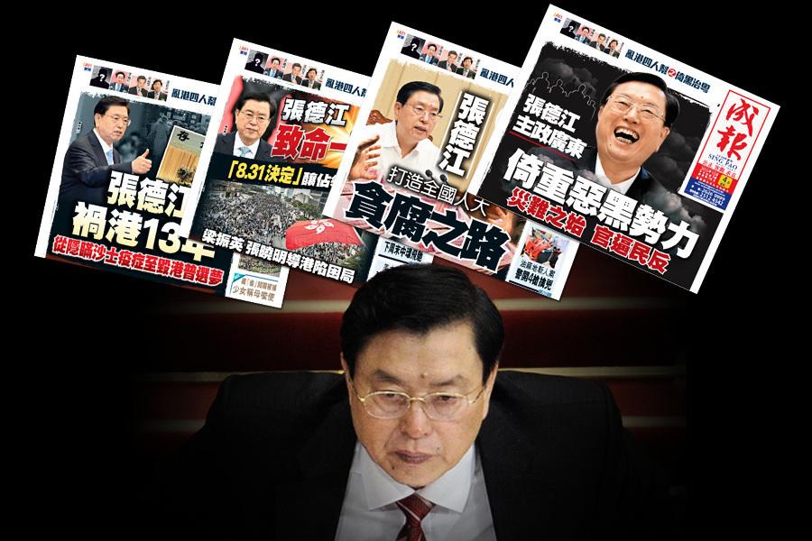 周曉輝:港媒炮轟張德江催逼改革 劉雲山再攪局