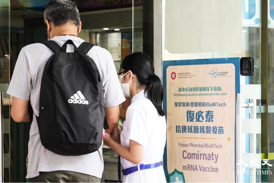 青少年打第二劑疫苗患心肌炎  本港兒童醫院會長遠跟進