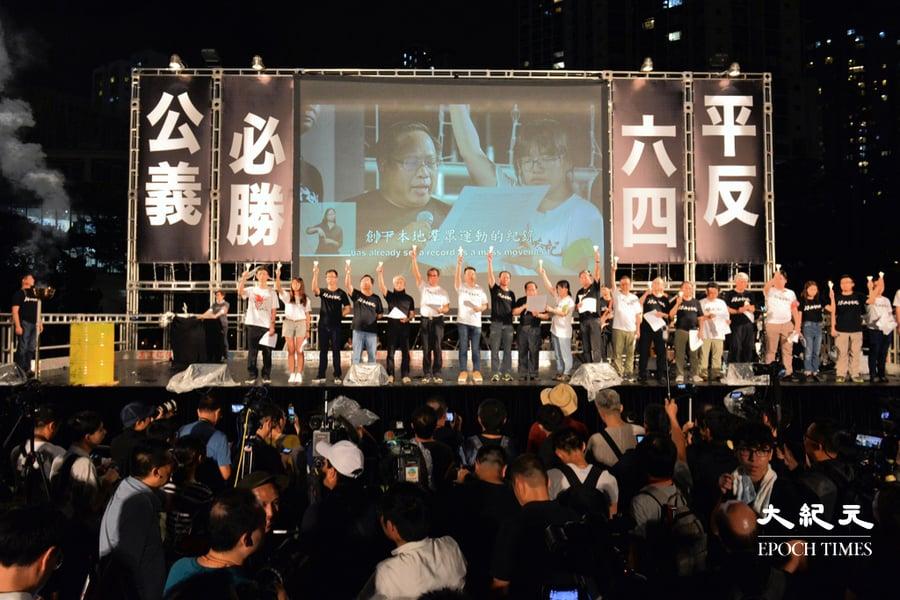 62個團體發出聯合聲明 要求釋放被捕的支聯會常委