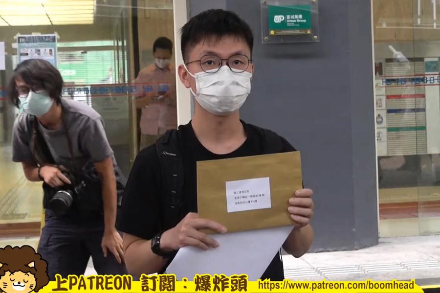 被指活動不符《職工會條例》 醫管局員工陣線今提交回應表示強烈反對