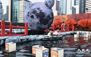【秋日文化祭2021】「FHProduction熊仔頭」陪你幽默過中秋