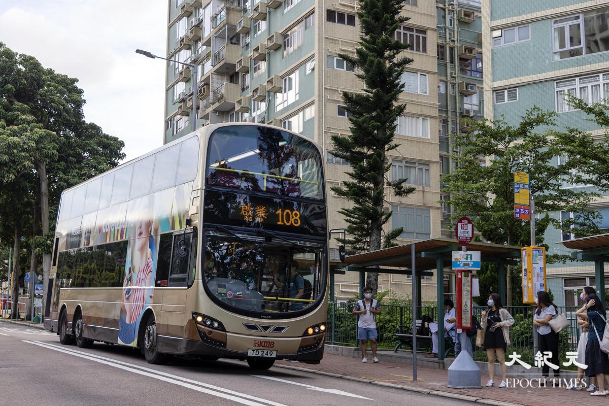 九巴17日宣布免費乘車活動,在9月19日,9月26日和10月3日3個周末分別有3個線路免費乘坐。資料圖片。(陳仲明/大紀元)