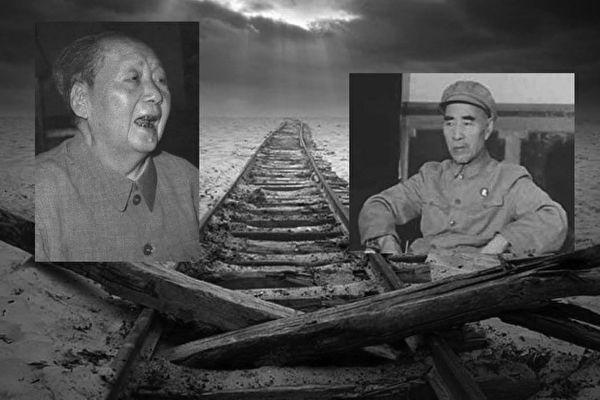 中共黨媒近日罕見重提中共前黨魁毛澤東的副手林彪,稱其「策劃武裝政變」。有分析認為這是中共軍隊內部現在有林彪這樣的人。圖左為毛澤東,右為林彪。(大紀元合成圖)