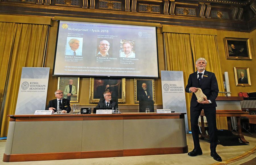 三英裔學者獲諾貝爾物理學獎