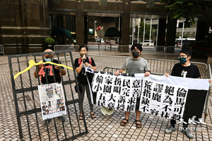 選委會選舉 社民連灣仔遊行抗議 質疑「小圈子選舉」