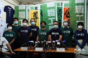 【快訊】職工盟啟動解散機制 下月3日召開特別會員大會