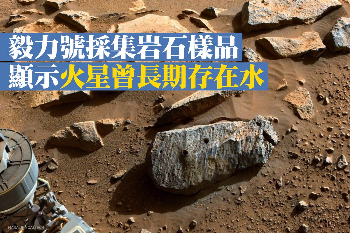 毅力號漫遊車在一塊火星岩石上鑽孔取得樣品。(NASA/JPL-Caltech)