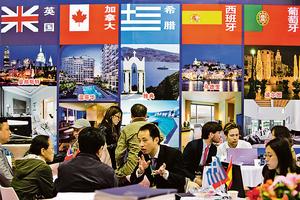 中國是全球最大移民輸出國