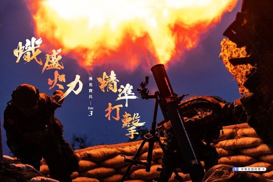 台軍漢光演習模擬共軍攻台 戰機演練戰備跑道起降