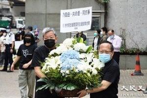 李卓人及何俊仁獄中公開呼籲信:支聯會最好是主動解散