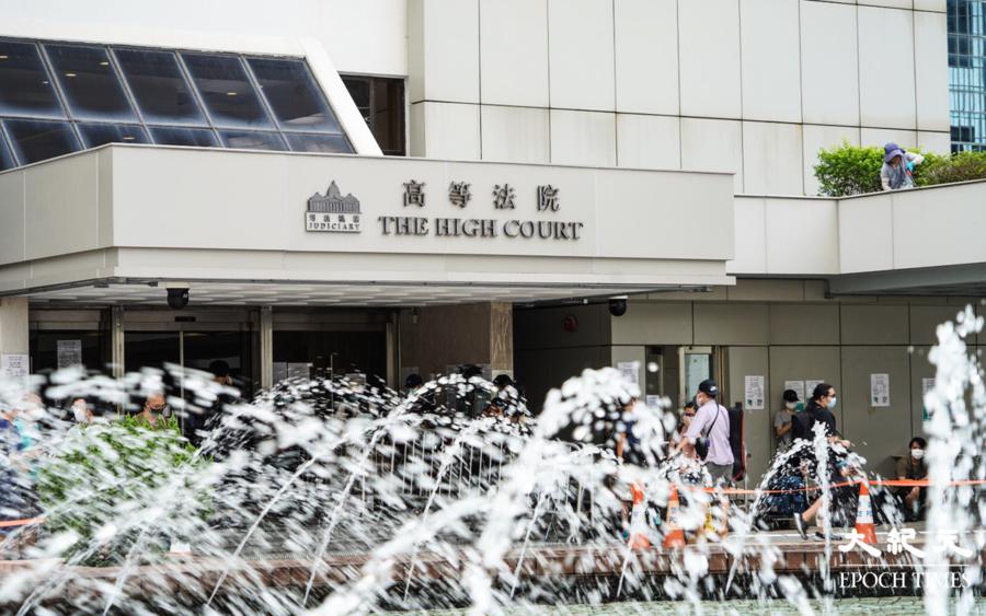 被控襲警罪成  聽障男上訴得直獲重審 官稱原審:「全世界都犯錯」