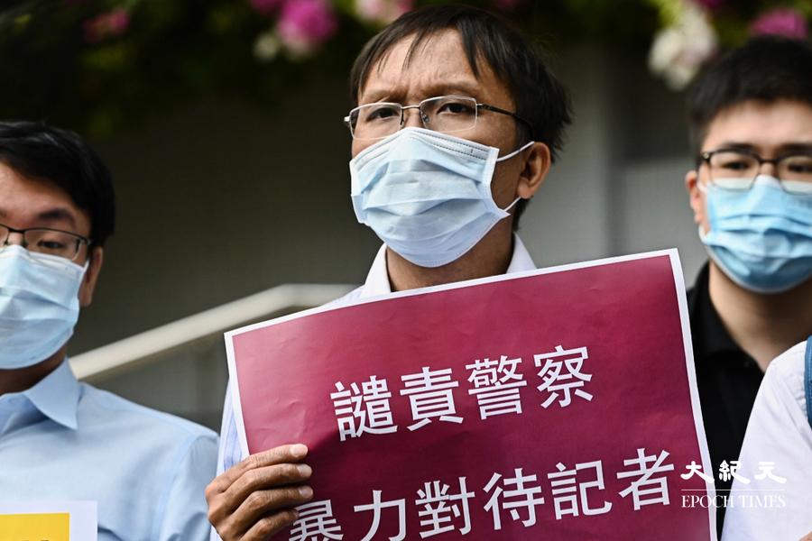 譚凱邦申請保釋被拒 曾多次表明反對國安法