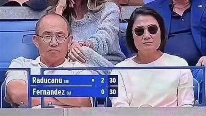 2021年9月11日,潘石屹和妻子張欣出現在紐約全美網球公開賽的觀眾席上。(視頻截圖)