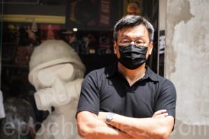 銅鑼灣店拒續約反索賠款 周小龍:我不會放棄