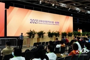選委1488僅1人「非建制派」 蔡子強:未來政治形勢北京主導