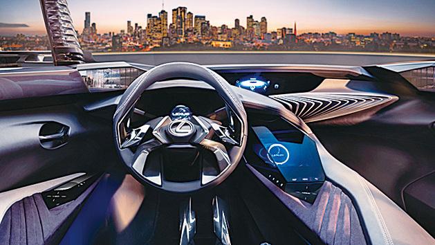 淩志UX概念車打造3D駕駛體驗