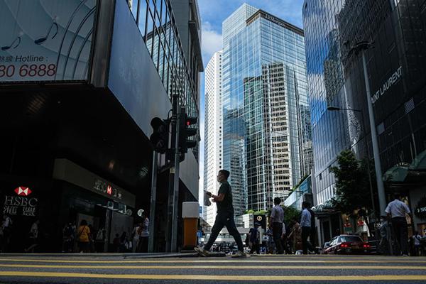 中原:八月香港區甲廈空置率止升 錄得約9.79% 租金降吸引企業承租