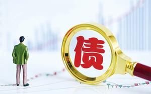 【財商天下】財政赤字驚人增長 中共防公共風險