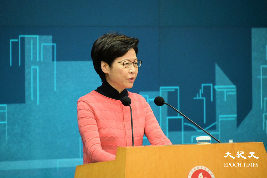 林鄭:3項中小企及個人貸款擔保計劃延長6個月
