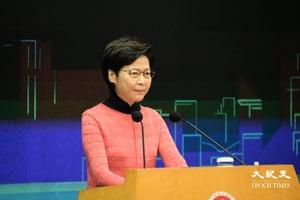 選委會無民主派  林鄭:若民主派自認愛國「歡迎」參選