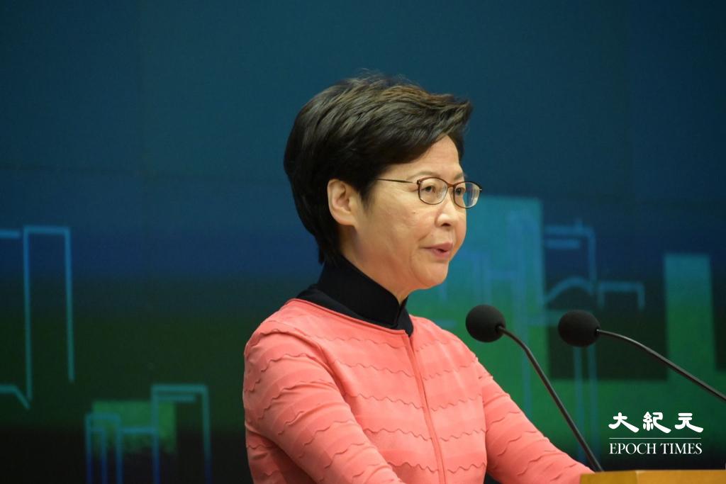 有外媒報道稱,中共下旨要求香港地產商協助解決房屋問題。林鄭月娥稱不評論「傳聞」,但表示地產商現時很願意配合政府政策。(郭威利/大紀元)