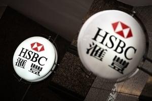 匯豐不再批准持B簽證中國人在美按揭買房