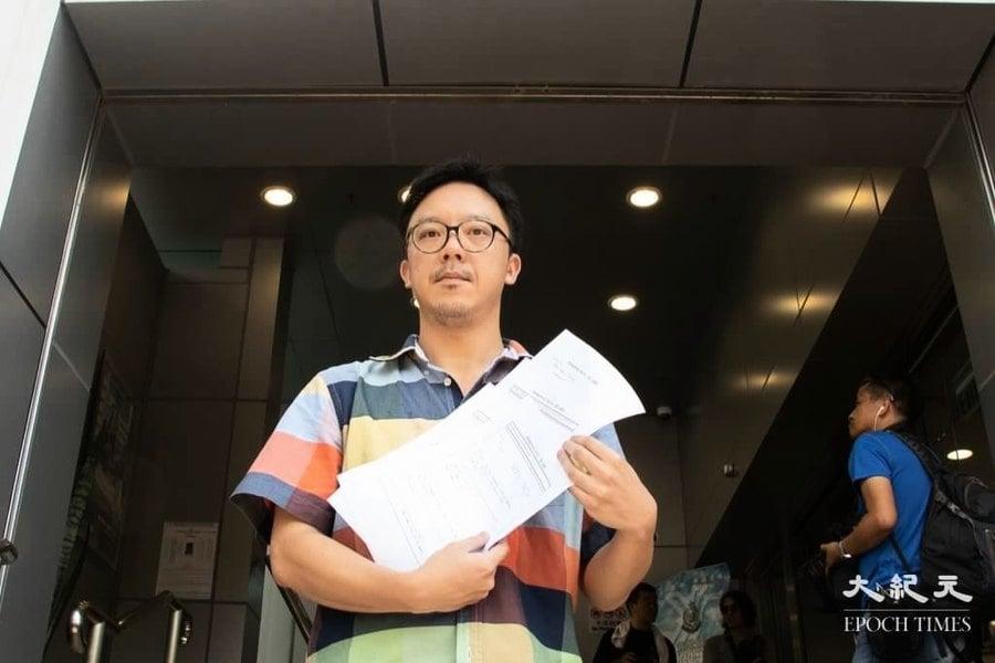 「光復元朗」發起人鍾健平被控兩罪今開庭  旁聽市民遙呼中秋平安
