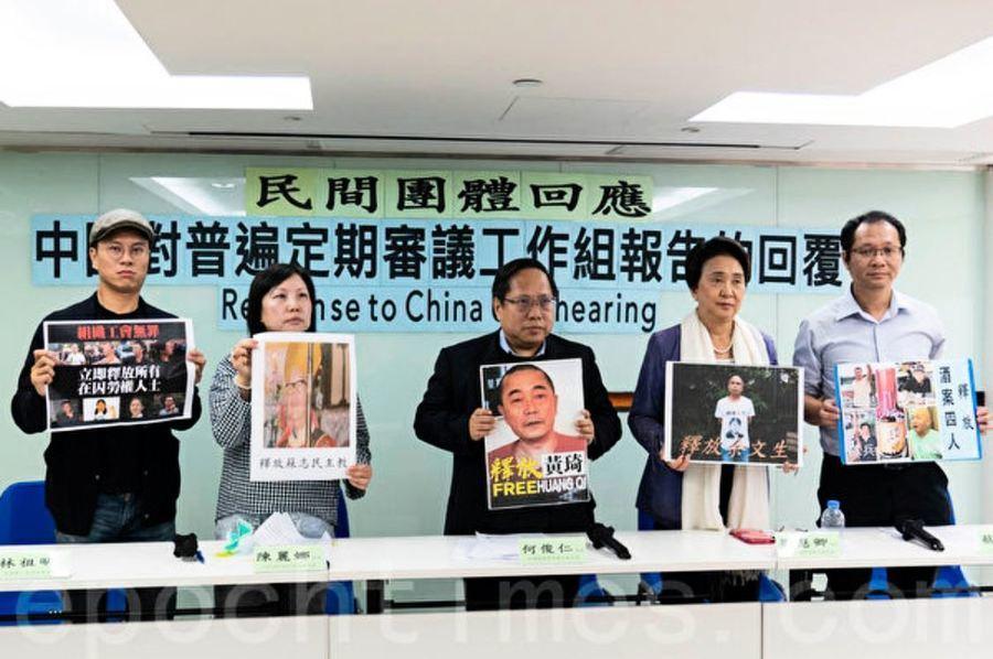「中國維權律師關注組」宣布解散  何俊仁早前已退出