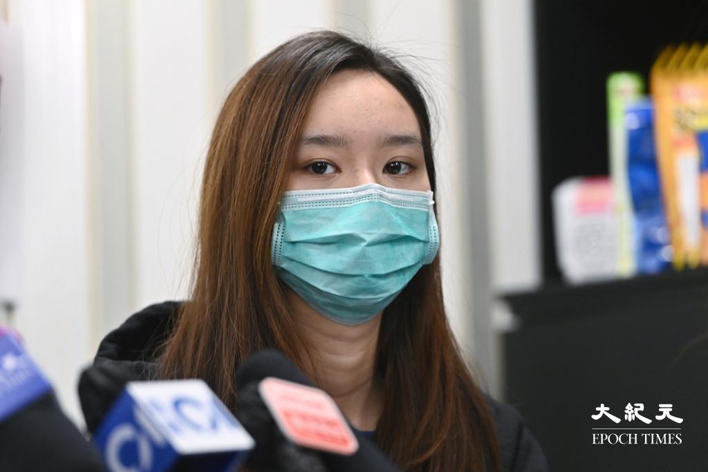 警方今日(22日)表示,再拘捕一名19歲女子涉賢學思政案,有消息指被捕者是黃沅琳。資料圖片。(宋碧龍/大紀元)