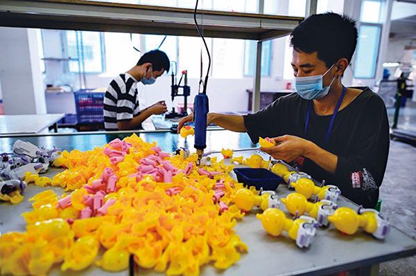 美下調中國未來三年經濟增長預期