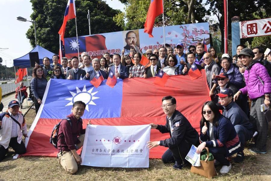 辛亥革命110周年 鄧炳強:如無分裂國家意圖為何慶祝雙十?