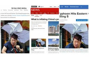 「風雨中抱緊包子」照紅遍國際