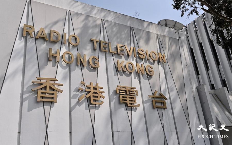 又一政務官「空降」 海事處副處長施金獎 調任香港電台副廣播處長