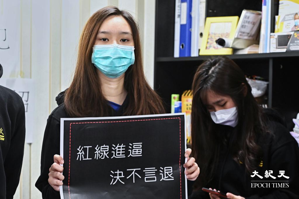 賢學思政發言人黃沅琳今日(23日)在西九龍裁判法院提堂,案件押後至11月3日,不准保釋。資料圖片。(宋碧龍/大紀元)