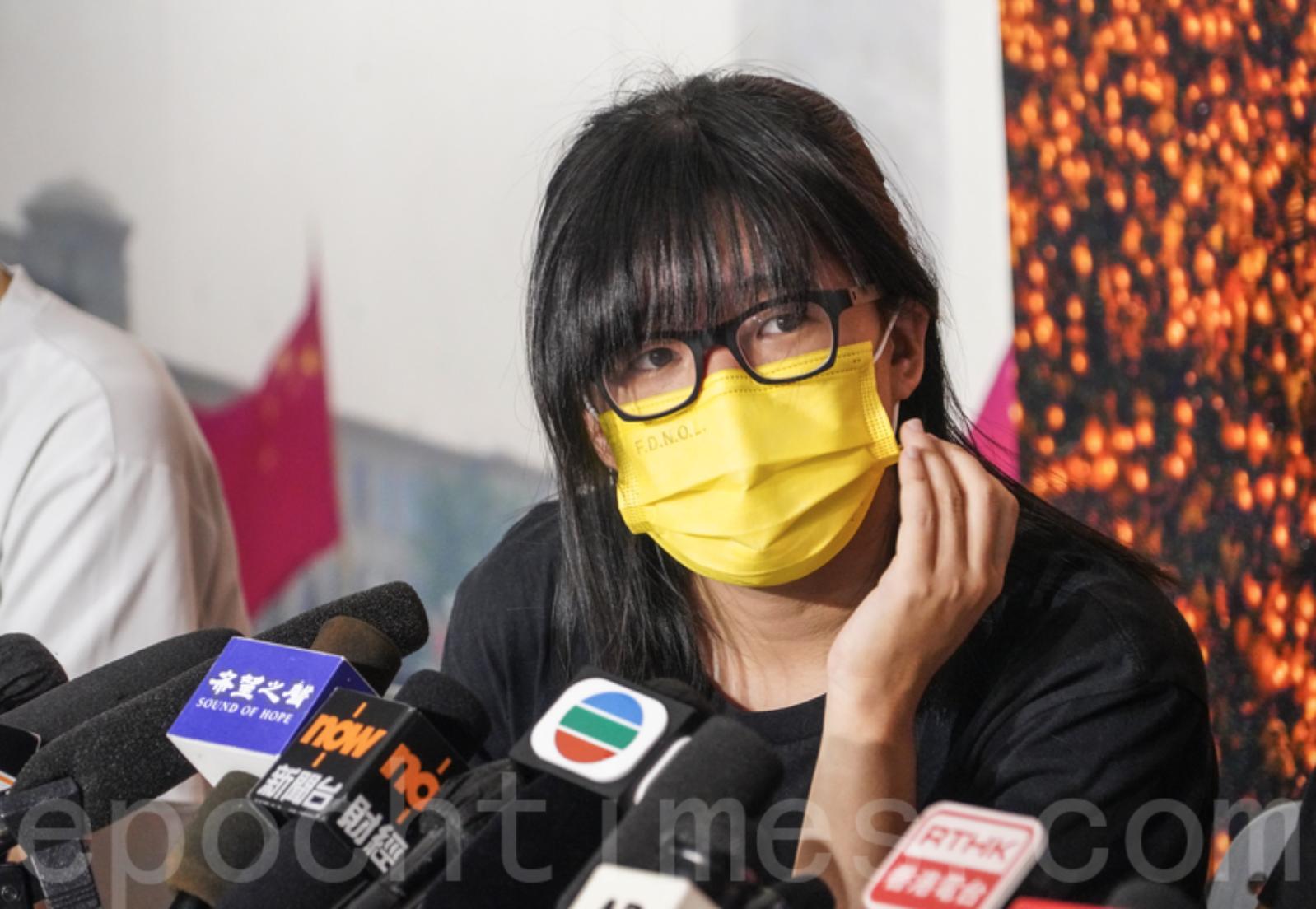 在獄中的支聯會副主席鄒幸彤今日(23日)發表公開信,呼籲支聯會不要自行解散。資料圖片。(余鋼/大紀元)