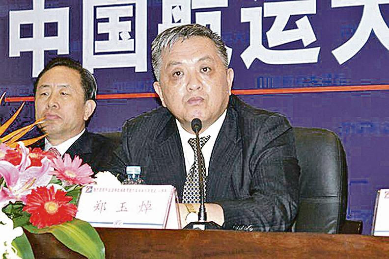 遼寧賄選數十中管官員涉案