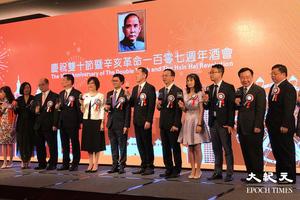 港九工團聯會:慶祝雙十是為紀念辛亥革命 非等同挺台獨